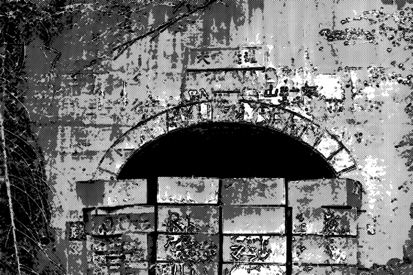 犬鳴峠トンネル