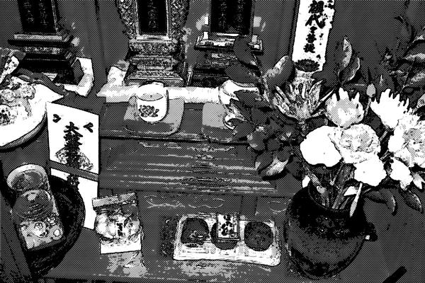 仏壇 お供え物