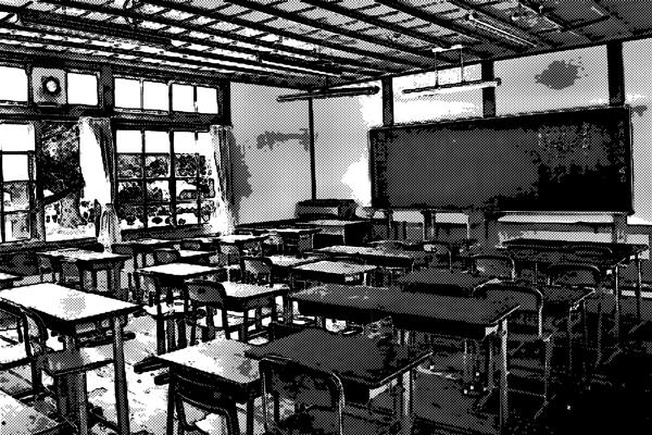 教室 学校