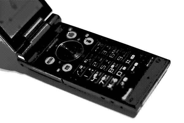携帯電話の代替機を借りたのだが・・・