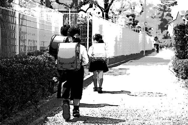 通学路 小学生