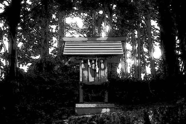 分霊のお祀りを疎かにした村