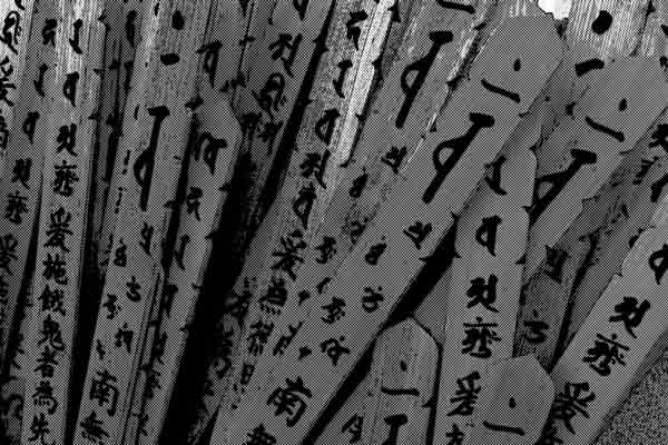 日当3万円「ため池の埋め立て作業」にて